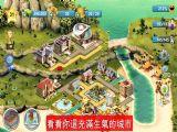 岛屿城市4模拟人生大亨无限金币中文版 v1.0.5
