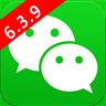 微信6.3.9