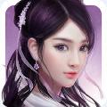 诛仙封神传官方安卓版手游 V1.0