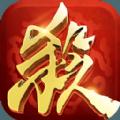 三国杀传奇九游最新官网版 V9.12.0.5