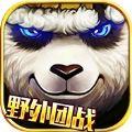 太极熊猫手游安卓官方版 v1.1.13