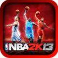 NBA2K13中文汉化版 v1.3.5