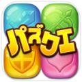 消除大冒险手游IOS版 v1.0.7