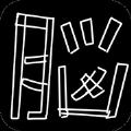 脱出游戏脑力锻炼安卓中文汉化版 v1.0.3