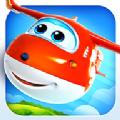 超级飞侠手机游戏iOS版 v1.4.2