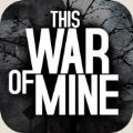 This War of Mine中文安卓汉化版 v1.3.5