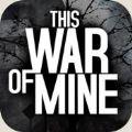 这是我的战争手机版