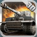 3D坦克争霸官网IOS版 v1.4.0