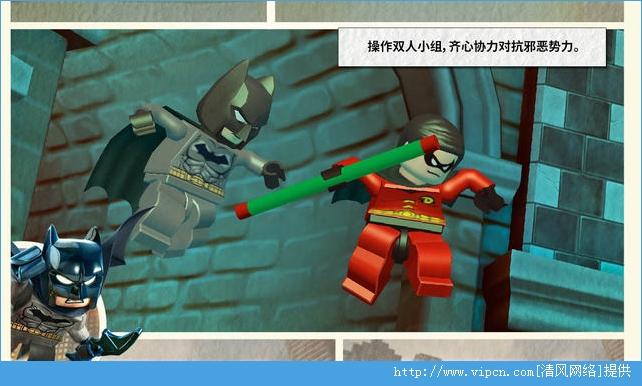 乐高蝙蝠侠飞越哥谭市官方游戏 v1.0.0