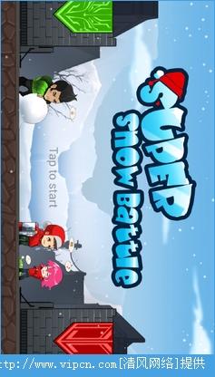 超级雪球大战无限金币安卓破解版 v1.2