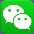 微信6.2.5安卓正式版