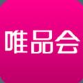 唯品会2015官网最新版 v6.9.8