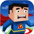 哥们折腾候机游戏IOS版 v1.2