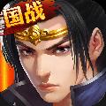 战龙之刃手机IOS版 v1.7.1.9