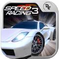 终极极速赛车3手机游戏IOS版 v6.8