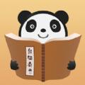 91熊猫看书app官网安卓版 v6.7.0.06