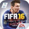 FIFA 16中文版