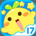 www17zuoyecom下载官网app