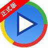 xfplay影音先锋下载安卓版 v4.9.9.99