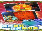 天天捕鱼赢话费HD官网安卓版 v3.0