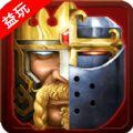 COK列王的纷争益玩官方版 v4.08.0