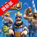 部落冲突皇室战争全球官方国际版(Clash Royale) v2.7.1