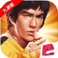 功夫全明星九游官网安卓版 v3.0.0