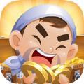 天宫斗地主手机版 V1.0.6