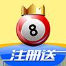 名游彩票app