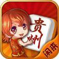 闲来贵州麻将游戏安卓版 v1.0.4