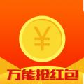 万能抢红包最新版下载2017 v1.3.4