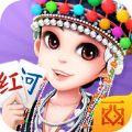 西元红河棋牌手机版 v1.3.0