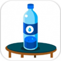 水瓶直立游戏