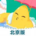 金太阳同步学北京版