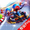 3D赛车游戏极品飞车无限金币内购破解版 v1.0