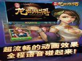 闽西龙岩麻将游戏官网安卓版 v1.0