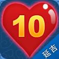 吉祥延吉红十app