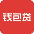 钱包贷app官网 v3.6.1