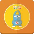 天才宝贝英文复习平台下载手机app v1.0.5