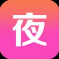 新夜直播app