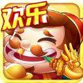 欢乐开心斗地主安卓单机版 v6.51