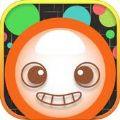 球球大作战3游戏iOS版 v1.0.1