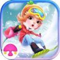滑雪场冬季大冒险游戏安卓版 v2.0.1