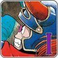 勇者斗恶龙1IOS存档无限金币修改 V2.1.4 IPhone/Ipad版