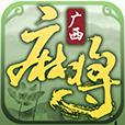 星悦广西麻将安卓最新版 v1.1