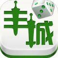 瓜瓜丰城棋牌作弊器破解版 v1.0.2