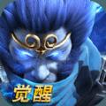 乱斗西游2破解版无限元宝 v1.0.87