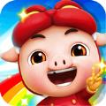猪猪侠之五灵酷跑游戏安卓版 v2.1.1