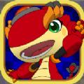 斗龙战士之星印出击手机安卓版 v2.3.16