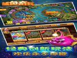 捕鱼奇兵OL游戏无限金币破解版 v1.8.6